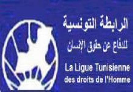 تونس :   اعتزاز بالدور التاريخي للرابطة التونسية للدفاع عن حقوق الانسان في دعم حرية الصحافة ودعوة لحماية الحق في إعلام مستقل